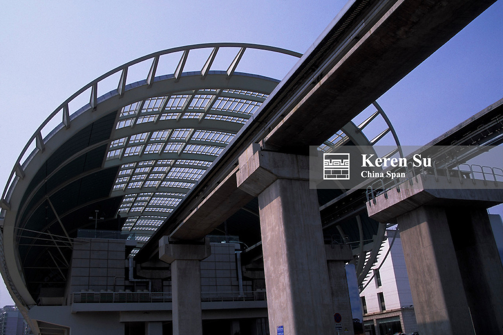 World's first commercial Magnetic Levitation (Maglev) train station and track, Shanghai, China