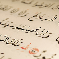 Brussels, Belgium May 2007<br /> The Quran literally meaning &quot;the recitation&quot;, also romanised Qur'an or Koran, is the central religious text of Islam, which Muslims believe to be a revelation from God.<br /> Photo: Ezequiel Scagnetti