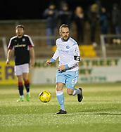 Forfar's Martyn Fotheringham - Forfar Athletic v Dundee, Martyn Fotheringham testimonial at Station Park, Forfar.Photo: David Young<br /> <br />  - &copy; David Young - www.davidyoungphoto.co.uk - email: davidyoungphoto@gmail.com