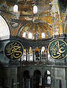 Inside the Aya Sofya (Haghia Sophia)