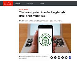 The Economist; Logo of Bangladesh Bank  on smart phone