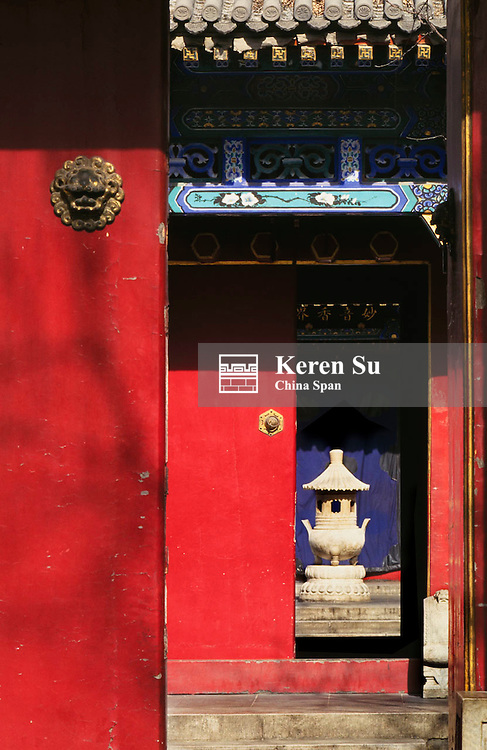 Traditional gateway in Forbidden City Beijing China