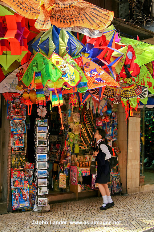Chinese kite shop macau john lander photography for Shopping in cina