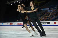 Elena Ilinykh, Nikita Katsalapov, Russia