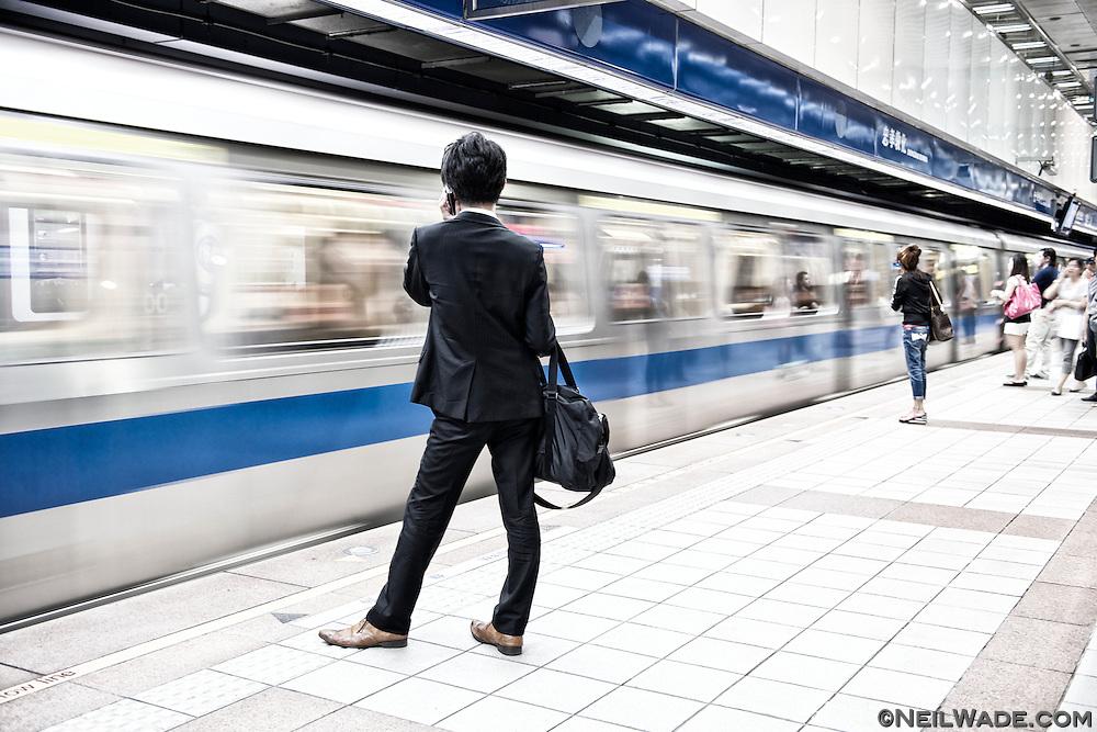 Taipei MRT ????
