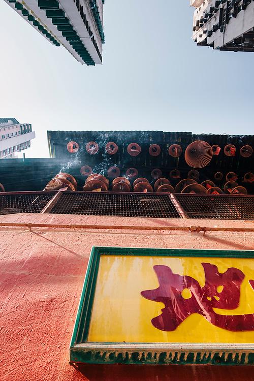 Incense burning at Kwong Fuk Ancestral Hall