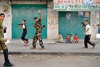 Gaza strip after the disengagement.