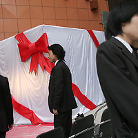 Street scene, with large unwrapped present, in Shinjuku district of Tokyo, Japan, on Wednesday, Nov. 22, 2006.