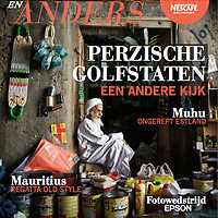 USE ARROWS &larr; &rarr; on your keyboard to navigate this slide-show<br /> <br /> Elders en Anders - Belgian travel magazine<br /> Front cover feature in Oman and Dubai, published in February 2009.<br /> Text by Francine Burlet<br /> Photography by Ezequiel Scagnetti