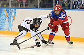 Hockey, Womens - Russia vs Japan (Classification Round)
