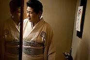 200905 Japan, Mibu private dining club