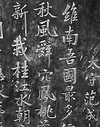 AA01195-01...CHINA - Ancient Chinese calligraphy in Fubo Cave along the Li River