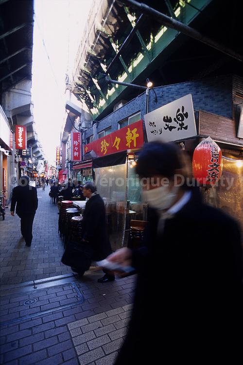 In Ueno little streets, Tokyo, Honshu, Japon / dans les petites rues de Ueno, Tokyo, Honshu, Japon