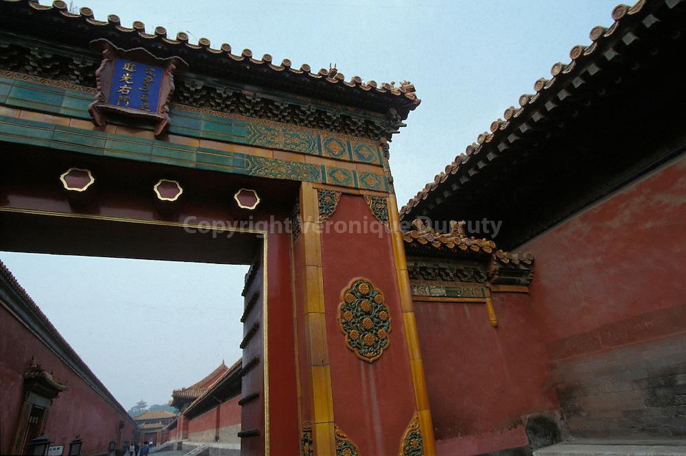 PALAIS IMPERIAL, CITE INTERDITE, Pekin, ( Beijing ), CHINE