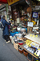 Kappabashi Second Hand Kitchenware Shop - Kappabashi specializes in shops for the restaurant trade that sell everything related to food and Japanese restaurants.  .