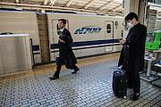 Shinkansen (bullet train) platform in Tokyo station