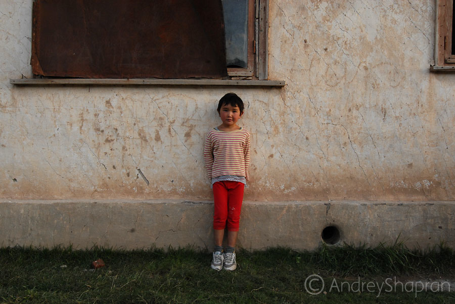 A portrait of a Kyrgyz girl