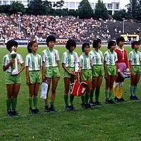 Helsinki Cup 1985