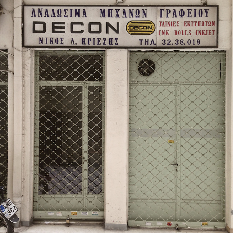 A closed shop that used to sell ink rolls for typewriters and inks for printers in an arcade in Aristotelous Str Athens.