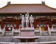 AA01222-02...CHINA - Statue in the Children's Park of Beijing.
