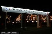 Cérémonie d'ouverture, Deauville
