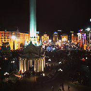 Independence Square on December 3, 2013 in Kiev, Ukraine.