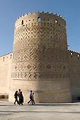 Arg (Citadel) of Karim Khan, Shiraz, Iran