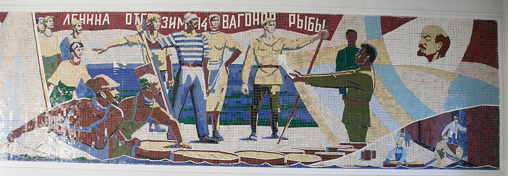 A tiled wall shows  destroyed glory of The Aral Sea at a train station in former fisherman town named Aralsk, Kazakhstan.