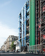 Le centre Georges Pompidou (CNAC), Beaubourg, Paris