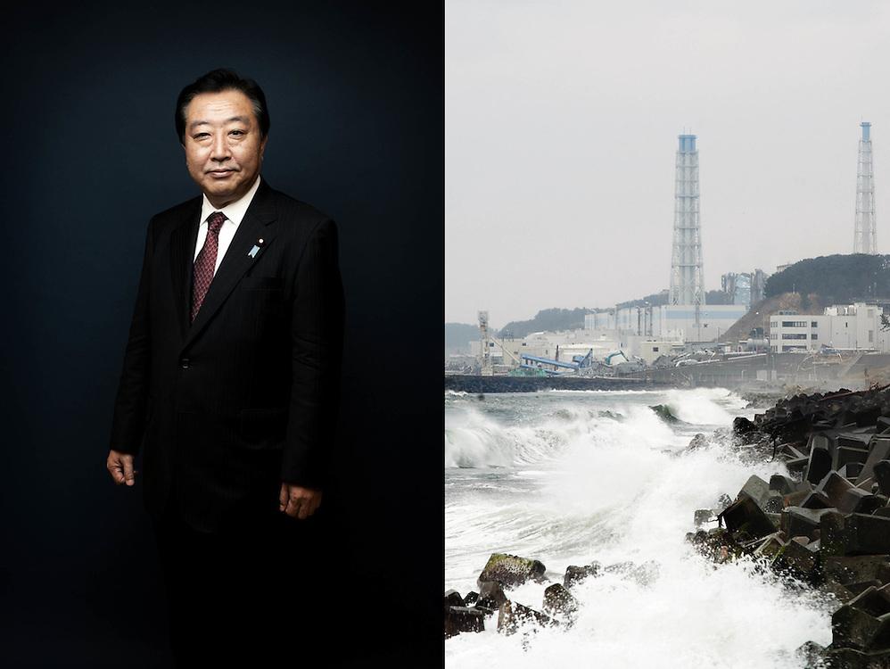 Yoshihiko Noda / Prime Minister  and crippled Fukushima Daiichi nuclear plant in 2011