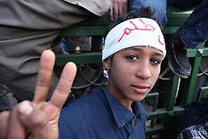 """Egypt: """"Al-Sha'ab Yurid"""""""