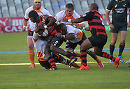 Match 34 Vodacom Cup - Toyota Free State XV v EP Kings, Bloemfontein, 18 April 2015