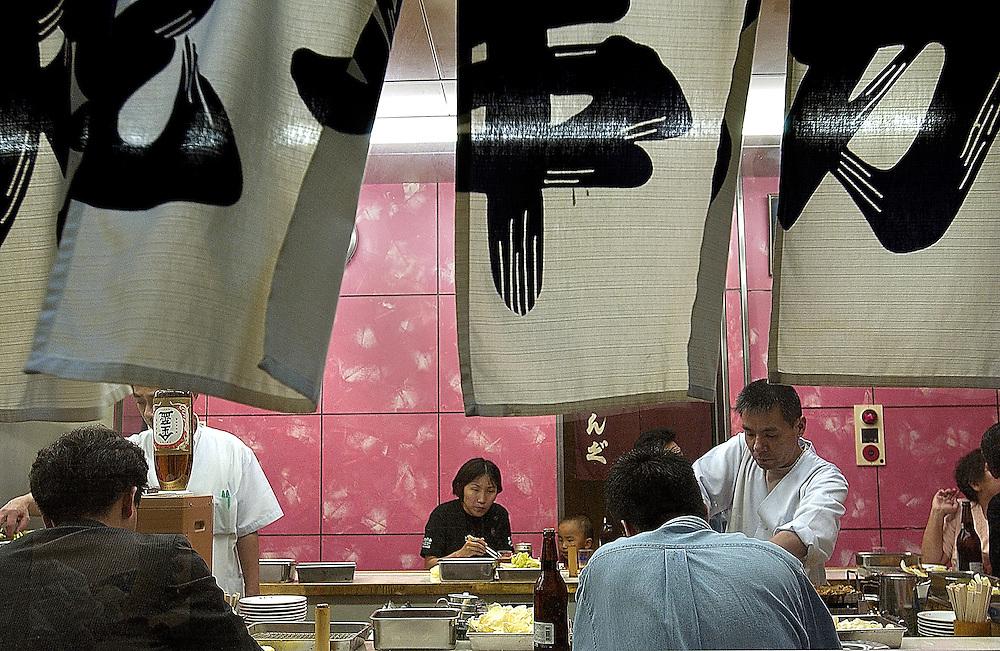 Noodle shop - Kamagasaki District..Osaka Japan 20/06/02..©David Dare Parker/AsiaWorks Photography