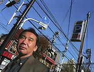 Haruki Murakami, Japan