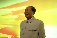 Beijing 2002 - 2005