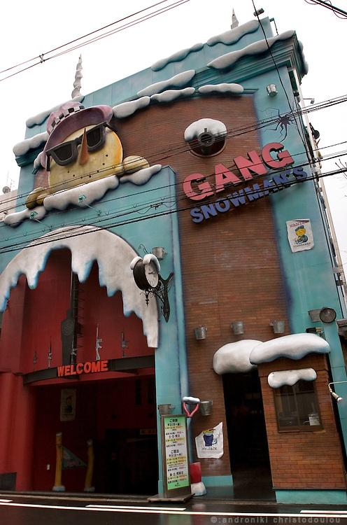 GANG SNOWMAN Love Hotel in Osaka Ikutamateramachi area.