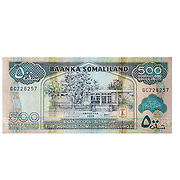 500 Somaliland Shilling note cut-out on a white background
