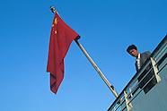 1997 - CHINA YANGTZE RIVER