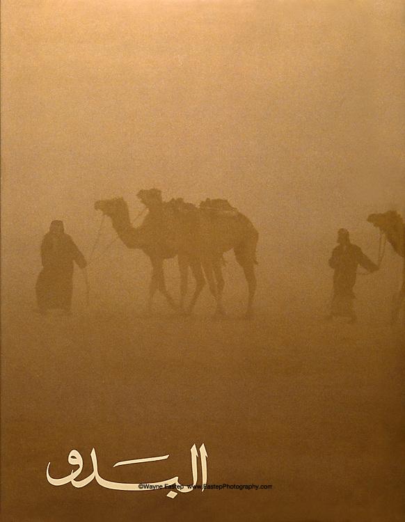 BEDOUIN book cover in Arabic