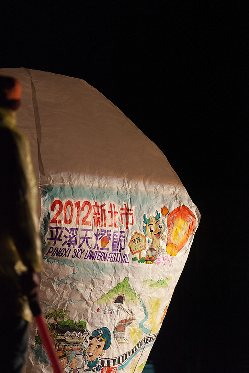 The giant lantern watched over by a custodian. Pingxi Sky Lanterns Release at Jingtong, Taiwan