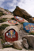 Sera Monastery Rock Paintings - Tibetan rock paintings contain rich content, involving religion, politics, history, economy, culture, medicine, and social life. Buddhist scriptures, Buddhist messages, fairy tales, history stories, daily scenes, mountains and rivers, birds and flowers, patterns and adornment can be adopted into a rock painting.