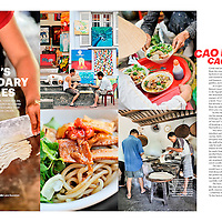 SBS Feast Magazine, story on the Hoi An noodle dish, Cao Lau.
