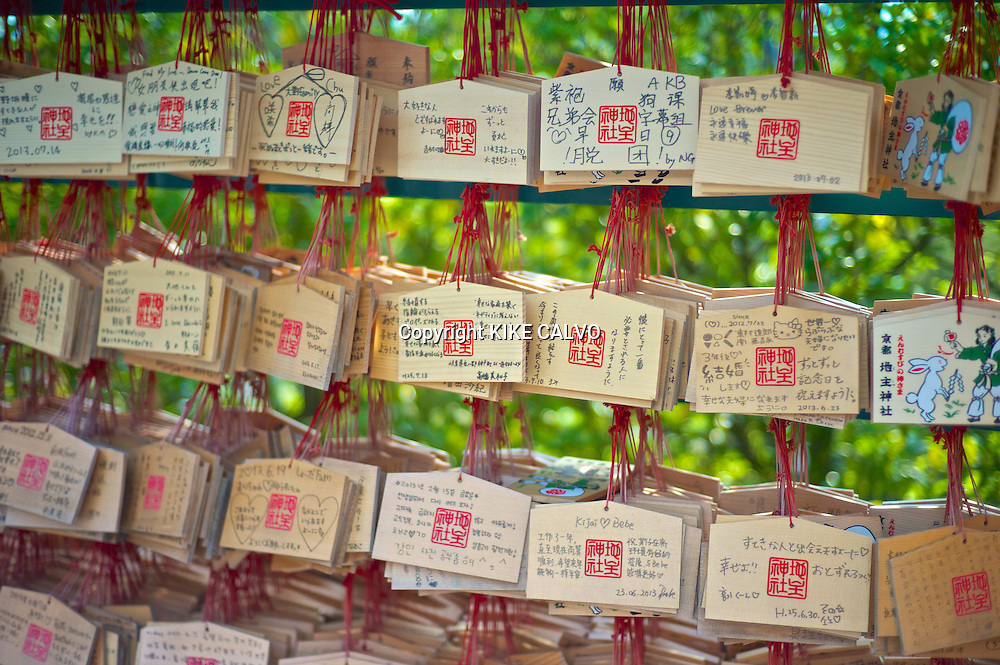 Wooden Buddhist prayers at the Kiyomizu Temple.