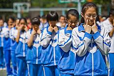 China High School Life