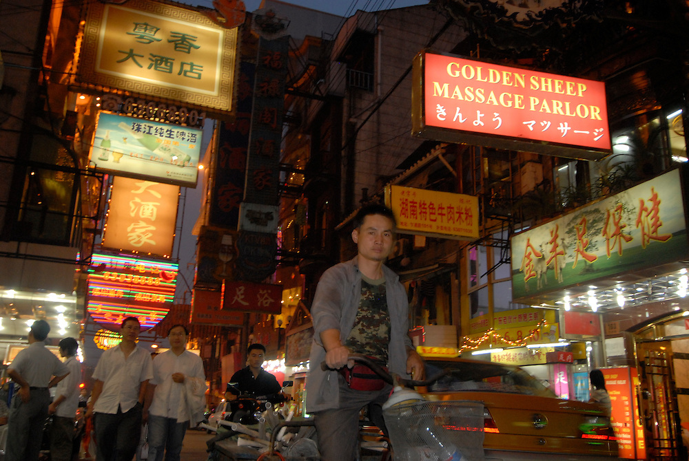 SHANGHAI<br /> <br /> Shanghai is the largest Chinese city by population and the largest city proper by population in the world. It is one of the four direct-controlled municipalities of the People's Republic of China, with a population of more than 24 million as of 2014. It is a global financial center, and a transport hub with the world's busiest container port. Located in the Yangtze River Delta in East China, Shanghai sits on the south edge of the mouth of the Yangtze in the middle portion of the Chinese coast. The municipality borders the provinces of Jiangsu and Zhejiang to the north, south and west, and is bounded to the east by the East China Sea.<br /> <br /> For centuries a major administrative, shipping, and trading town, Shanghai grew in importance in the 19th century due to European recognition of its favorable port location and economic potential. <br /> <br /> Shanghai is a popular tourist destination renowned for its historical landmarks. It has been described as the &quot;showpiece&quot; of the booming economy of mainland China.
