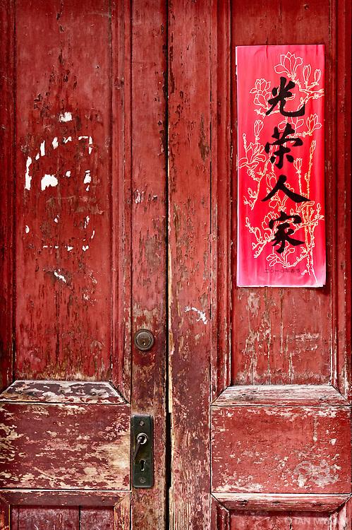Red Door - Shanghai, China
