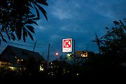Circle K convenience store sign at night Sanur. Bali revisited January 2012.