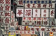 Hong Kong Numbers HK111