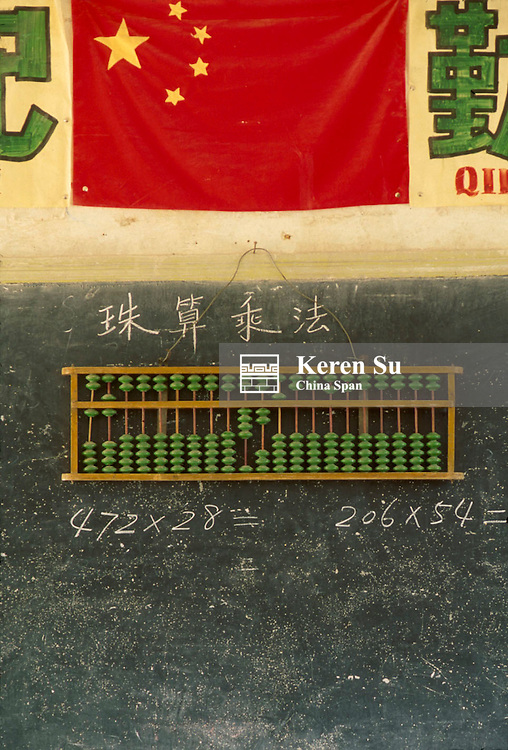 Traditional abacus on the chalkboard in the classroom, Anhui Province, China