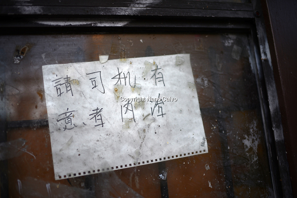 Note written in Chinese on door. Chinatown, San Francisco.